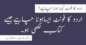 Jameel Noori Nastaleeq Font Free Download For Android
