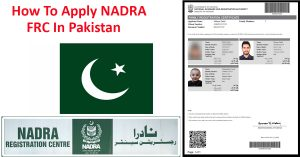 How to Apply FRC in Pakistan | Family Registration Certificate
