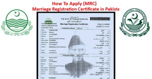 How To Apply Marriage Registration Certificate In Pakistan (MRC)