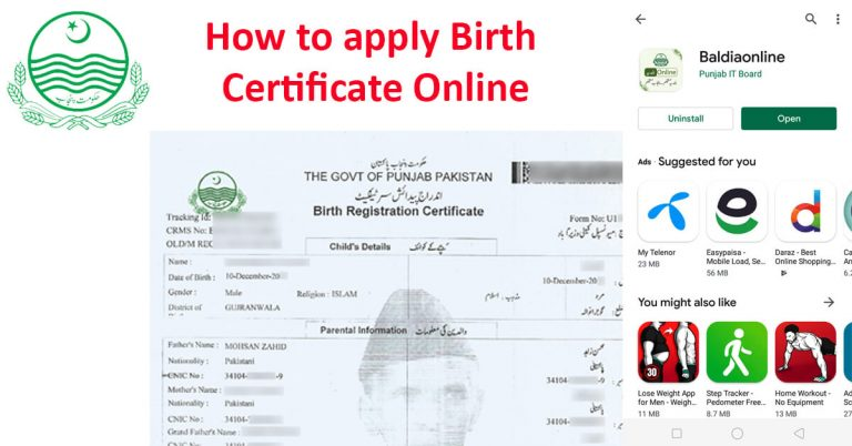 How To Apply Birth Certificate In Pakistan | Child Birth Registration Certificate (CBRC)